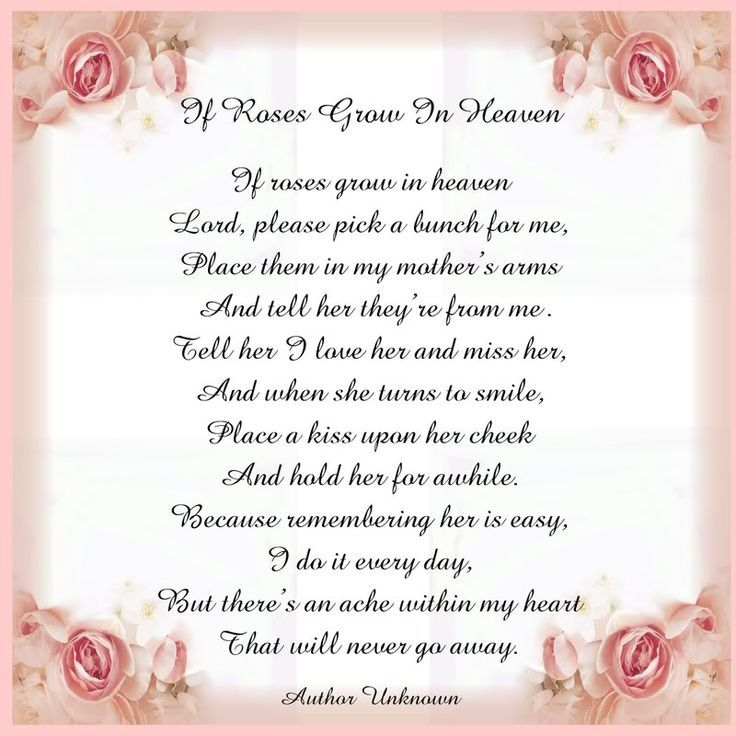 17 Best images about Mothers Day on Pinterest  Happy mothers day, To ...