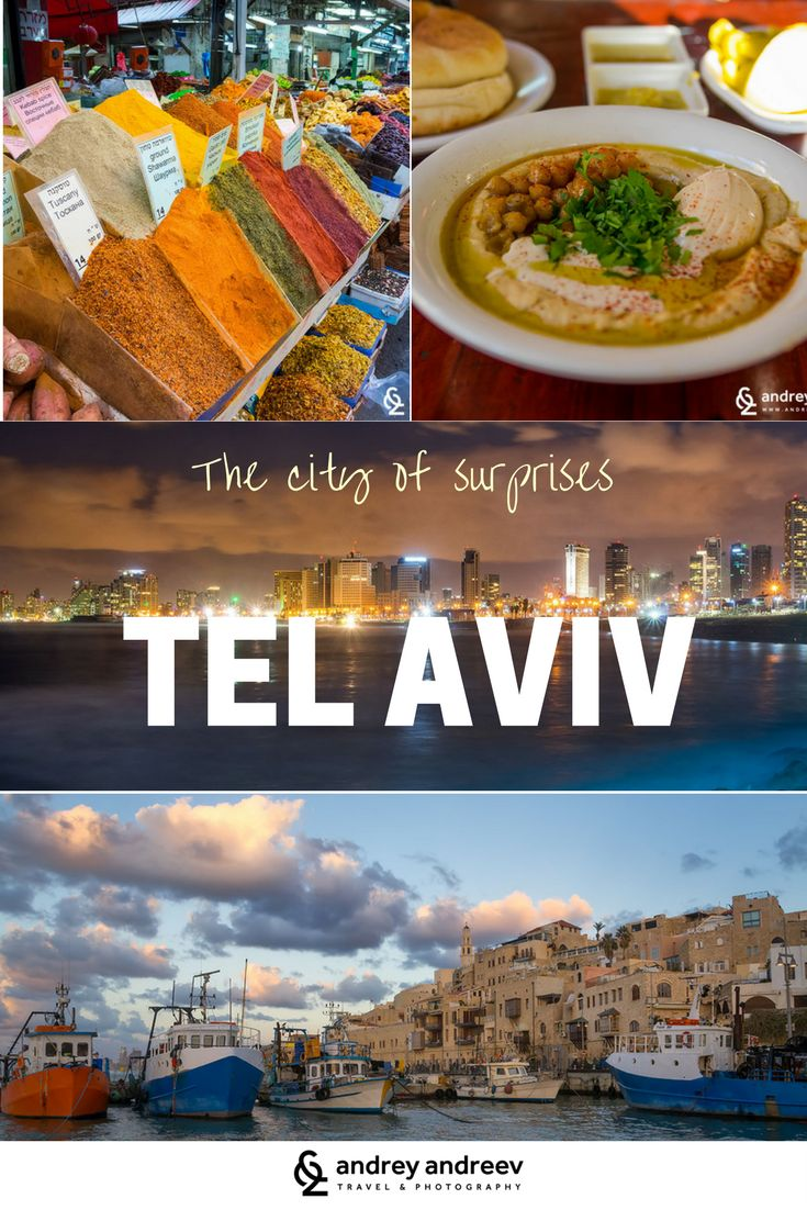 TEL AVIV – THE CITY OF SURPRISES AND THE BEST BEACH WE HAVE EVER SEEN - Andrey Andreev Travel and Photography blog . The first thing I noticed in Tel Aviv was the extreme level of security. Passing through the airport is easy and there feels no tension, but I was stopped for random checks several times. It is very important to know whether exactly you are going in Israel