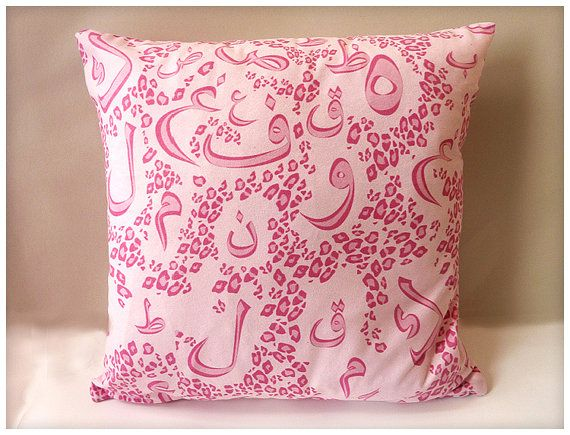 Pink Leopard Print Arabic Alphabet Cushion by PureNoor on Etsy. Cute pink handmade cushion perfect eid gift to put in children's interior room design.  #leopardprint  #cushion #eidgift