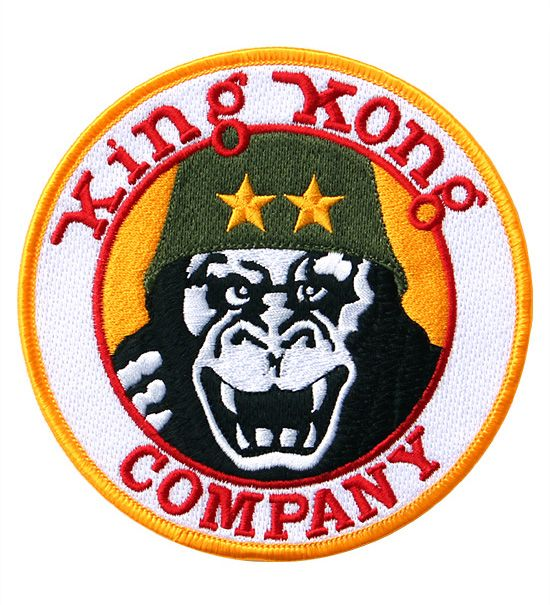 """Taxi Driver, """"King Kong Company"""" Patch, Repro.(M.O.C.)"""