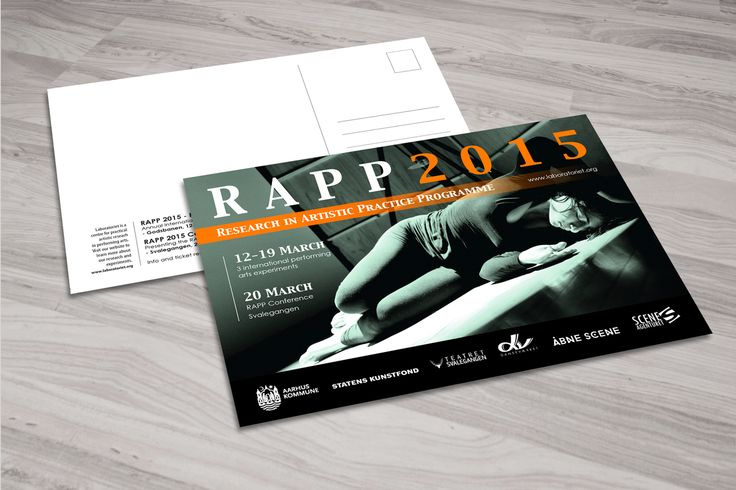RAPP2015 postkort 2