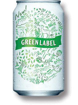 GREEN FRIENDS缶