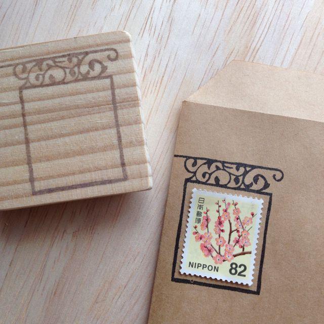古い看板の切手枠 もっと見る