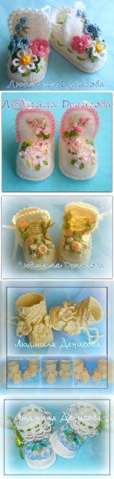Шикарные пинетки от Людмилы Денисовой из Астаны. Фото для вдохновения + схема.ПЕРЕПОСТ | Bebé croche | Pinterest | Crochet Clothes, Crochet Baby and Crochet