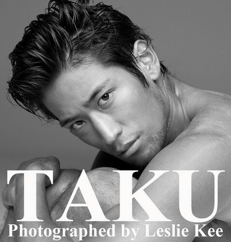 Quot Taku Quot By Leslie Kee Beautifulface Pinterest