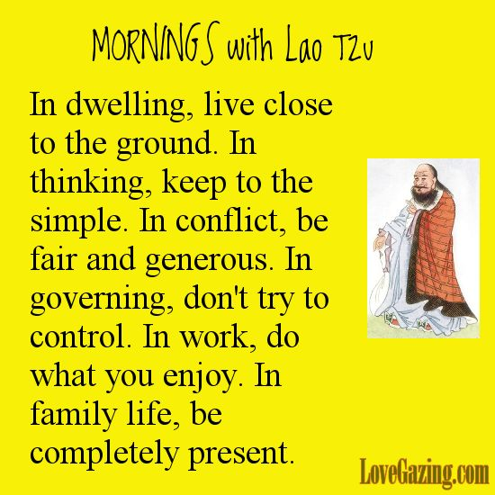 Easing into Lao Tzus Tao te Ching The Easing Into Collection Volume 6