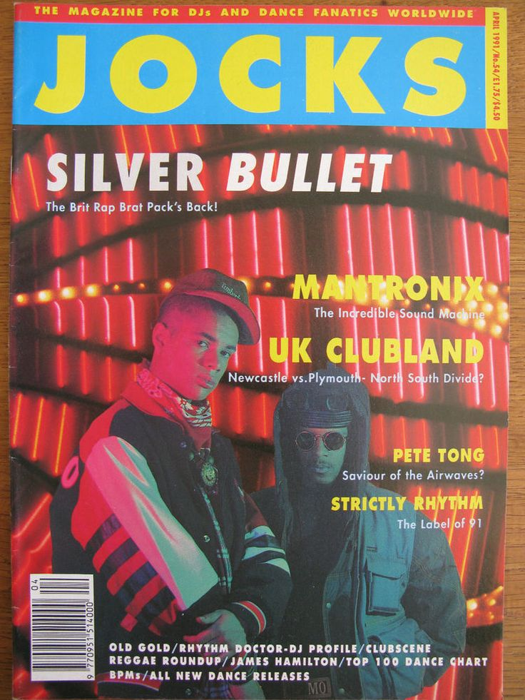 Jocks magazine April 1991 #54 Silver Bullet / Mantronix / Pete Tong