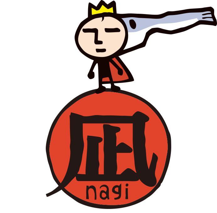 ラーメン凪(nagi)