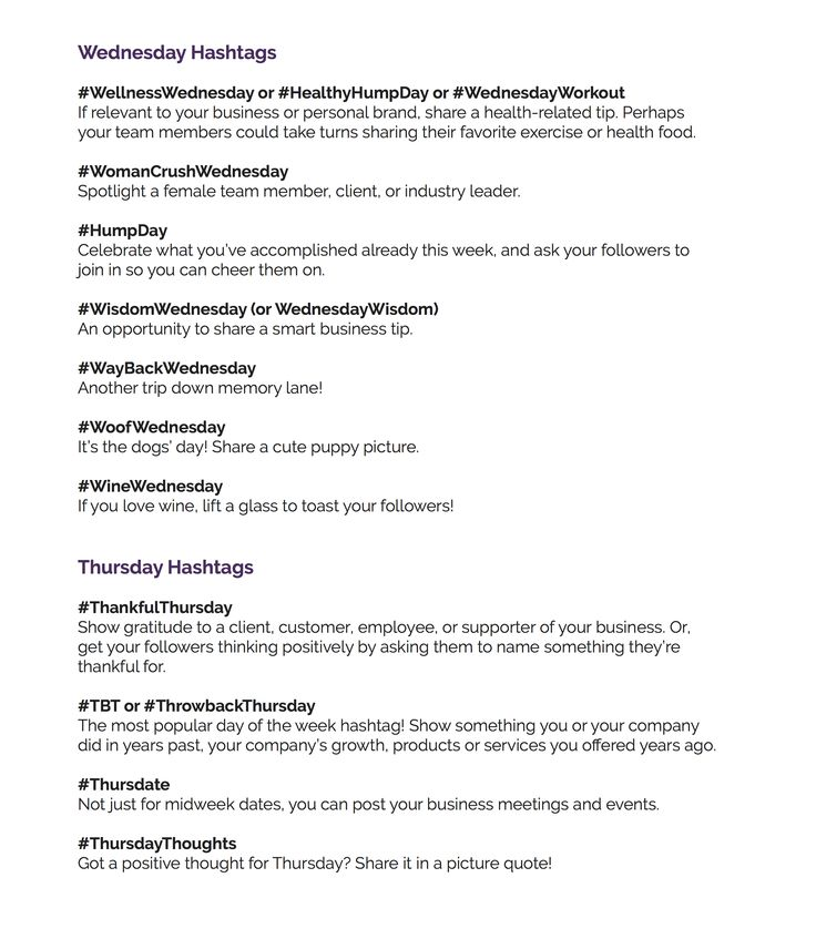 Social Media Hacks Popular Weekly Weekday Week day days Wednesday Friday Hashtags # Grow Your Instagram Followers thursday weekend