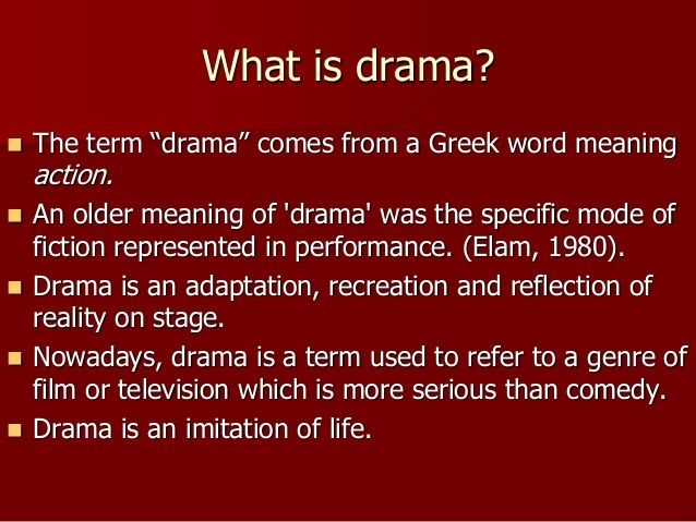 What Is Drama Akbaeenw