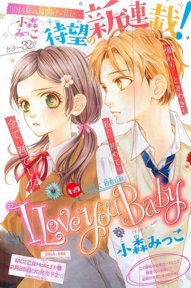 I Love You, Baby manga Manga amor, Manga shoujo, Manga
