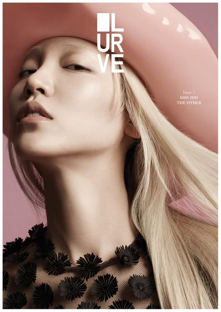 Soo Joo on the cover of Lurve Magazine Issue 7 Covers