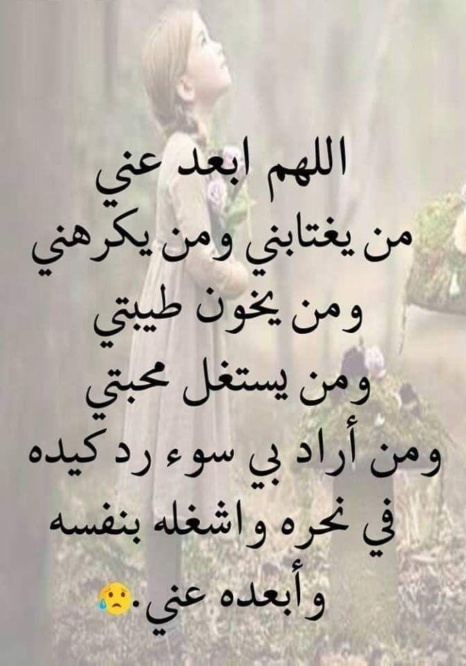 Pin By The Noble Quran On Allah God Islam Heaven Quran Miracles Prophets Islamic Posts Hadith Prayer Macca Makhah Salah Reminder Jannah Hijab Mood Quotes Islamic Prayer Skin Care Mask