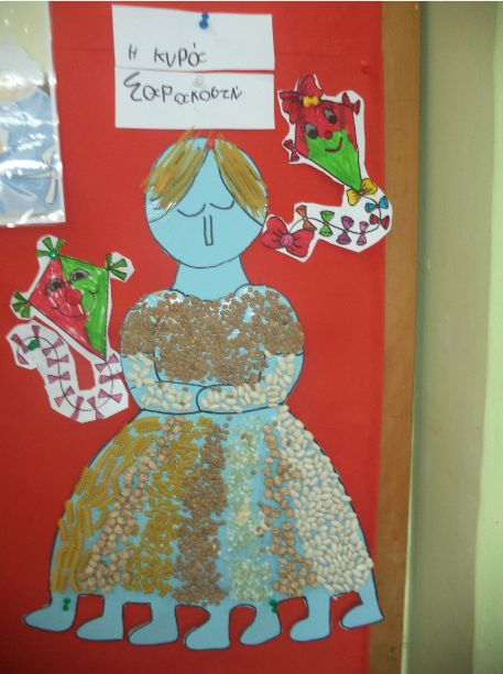 ...Το Νηπιαγωγείο μ' αρέσει πιο πολύ.: Βήμα βήμα ως τη Λαμπρή με κυρά Σαρακοστή!!!