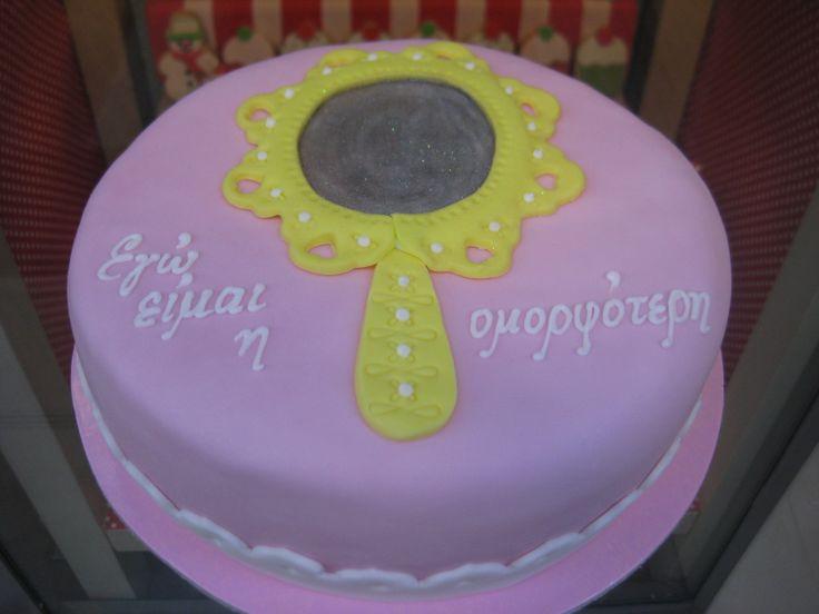 Τούρτες Γενεθλίων - Καθρέφτη καθρεφτάκι μου! #sugarela #TourtesGenethlion #KathreftiKathreftaki #MirrorMirror #BirthdayCakes