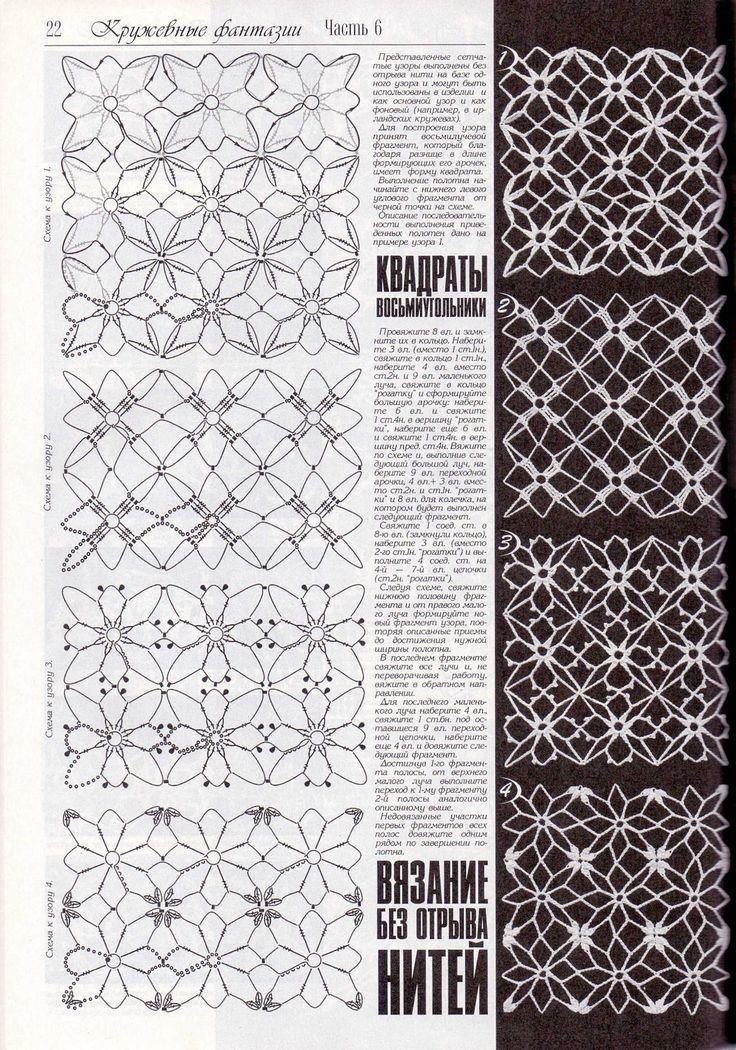 280 best Puntos en crochet images on Pinterest | Crochet patterns ...