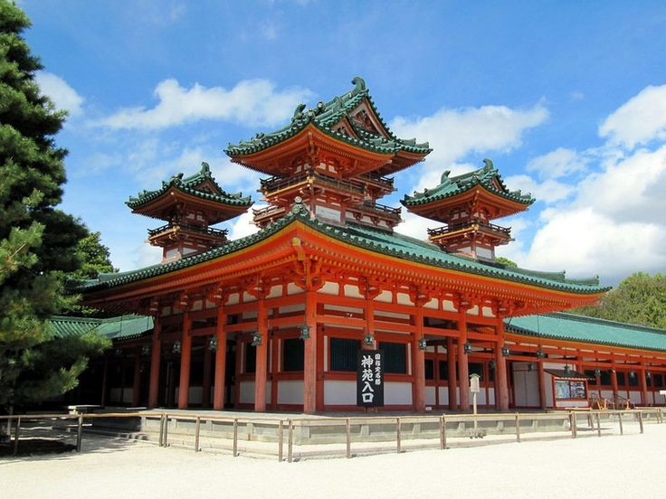 http://ru.esosedi.org/JP/places/1000479478/imperatorskiy_dvorets_v_kioto/  Императорский дворец в Киото – #Япония #Киото (#JP) Дворец императорский, правда император сейчас перебрался в Токио, но дворец впечатляет.