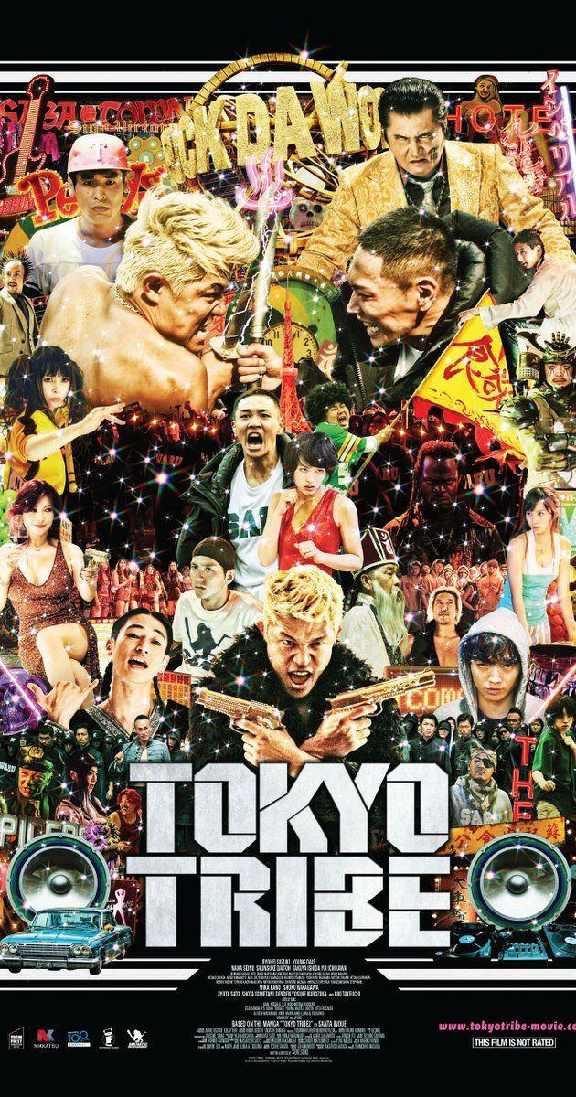 Directed by Sion Sono.  With Yôsuke Kubozuka, Shôta Sometani, Tomoko Karina, Akihiro Kitamura. In an alternate Japan, territorial street gangs form opposing factions collectively known as the Tokyo Tribes. Merra, leader of the Wu-Ronz tribe of Bukuro crosses the line to conquer all of Tokyo. The war begins.