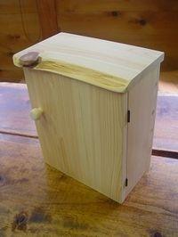 <BR>【ご注文製作】<BR>白木無塗装<BR>総ひのき無垢<BR>自然木一枚もの<BR>ペーパータオルストッカー<BR>壁脚け収納キャビネット