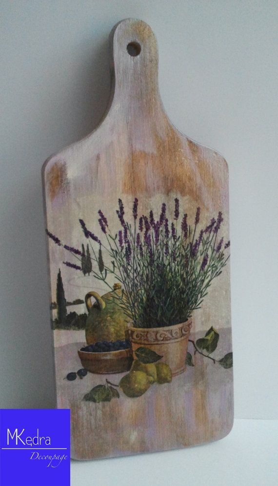 Decorative cutting kitchen board with lavender gift Provence mediterranean…