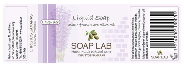 "New label ""soap lab"" liquid handmade soap by Chirstos Samaras, design by irini Aravantinou"