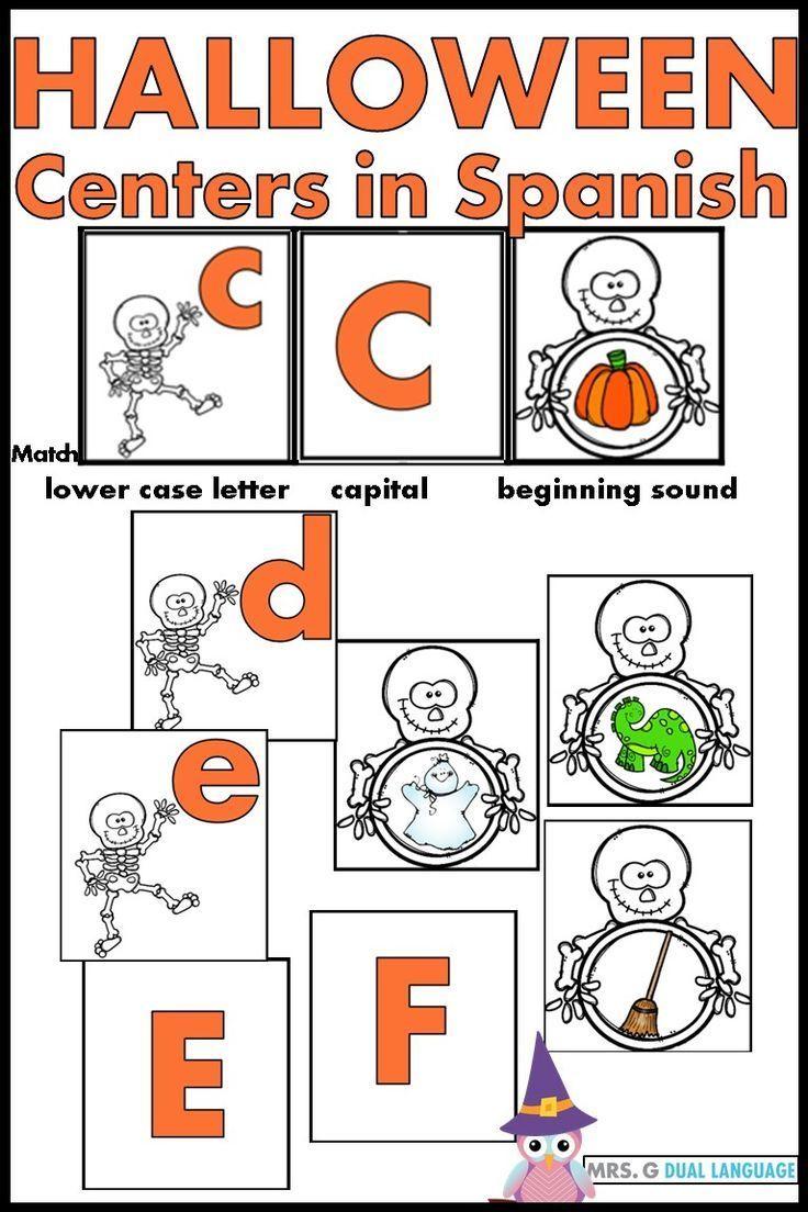 Halloween games and activities in Spanish for Kindergarten