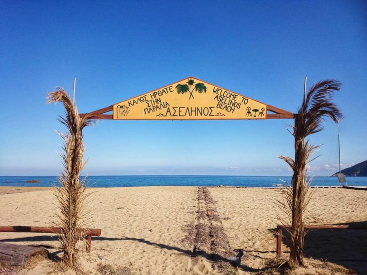 Enter a world of happiness. Welcome to Aselinos beach