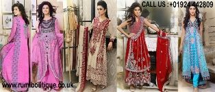 Rumi Boutique is one of the best styles online shopping site which provides more type clothing wedding dresses, coat pant, salwar suit, for every people. It brings latest Indian Pakistani clothing in a very reasonable rate according another online shopping site. You can save time and money through online shopping site. Any Consumer can easily purchase through our website.