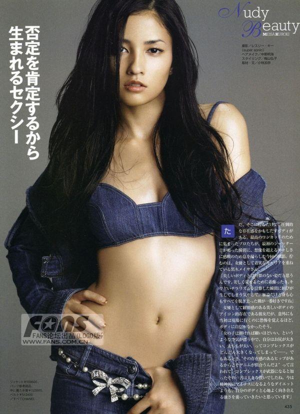Meisa Kuroki..