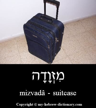 "How to say ""Suitcase"" in Hebrew ~ how I long to pack my mizvadâ for Israel!"