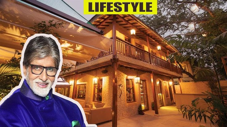 Amitabh Bachchan Lifestyle Family Houses Cars Career Income and Net Worth | 2017