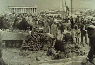 Λαική αγορά στο Θησείο το 1931