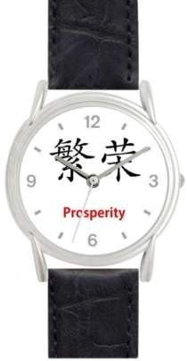 Prosperity - Chinese Symbol - WATCHBUDDY® DELUXE SILVER TONE WATCH - Black Strap - Small Size (Children's: Boy's & Girl's Size) WatchBuddy. $49.95