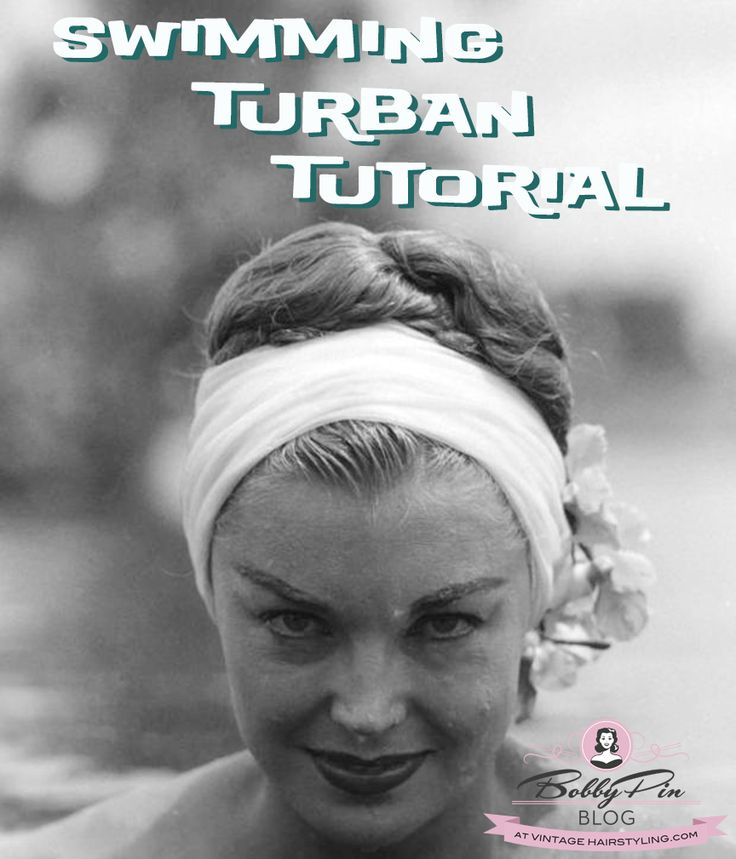 More poolside beauty tips from Esther Williams - swimming turban tutorial | Bobby Pin Blog / Vintage hair and makeup tips and tutorials