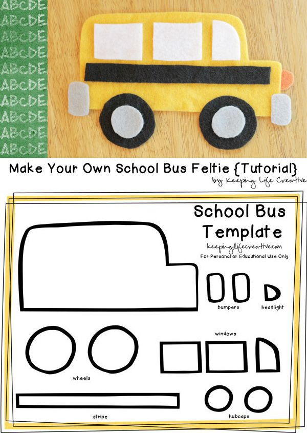 FREE printable school bus template for back-to-school craftivity, bulletin board decor, flannel board feltie, and more!