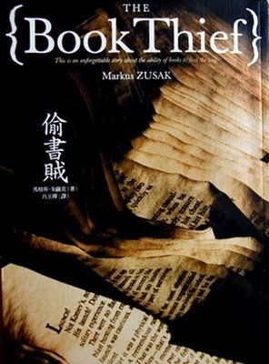 best the book thief images the book thief the book thief chinese cover