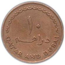 5 Dirhams #Qatar  1973-1978 Rappresenta una barca a vela sullo sfondo delle palme.