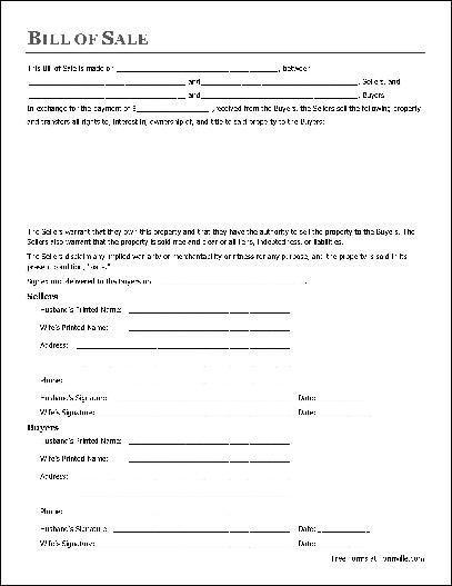 printable sample bill of sale pdf form