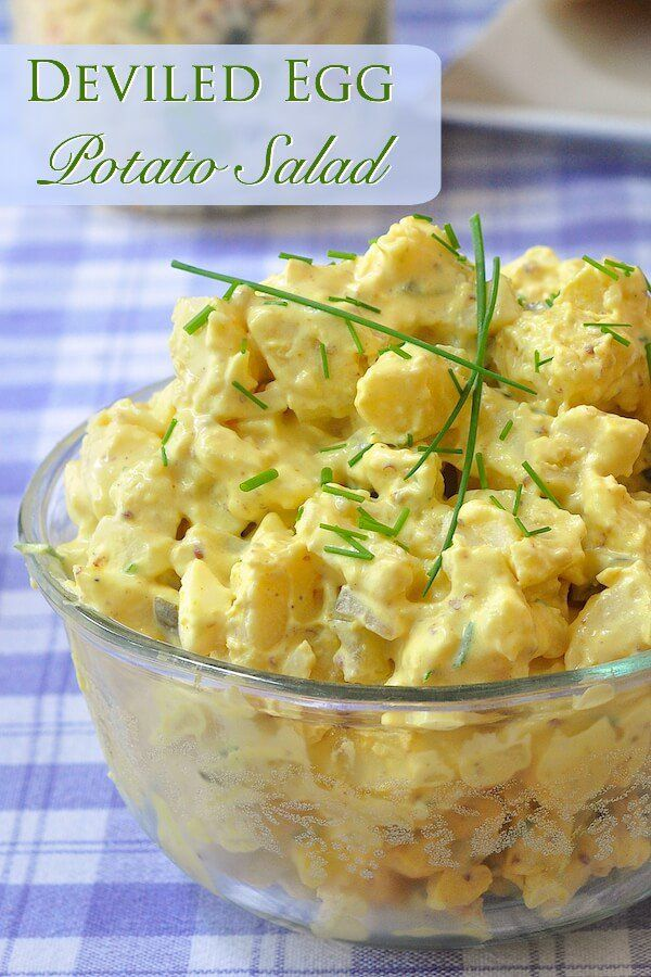 A simple combination of flavors in a very satisfying version of potato salad that you will use year round...from summer barbecues to winter pot luck dinners!!