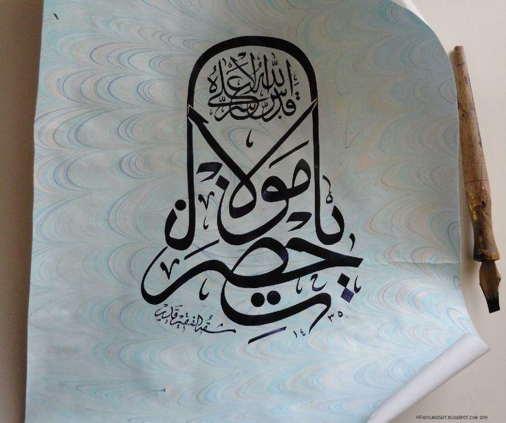 'Yâ Hz.Mevlânâ-kaddesallahu sırrahul âli' ebru üzerine mürekkep (citation- suud el mevlevi i b.1882- 1948)  ''Mawlānā' the art of marbling paper on ink