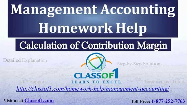 Looking for personalized help with your cost accounting assignments?  Visit http://classof1.com/homework-help/management-accounting-homework-help/  How to Calculate the Contribution Margin: This document explains about the steps involved in calculation of the contribution margin. Starting from familiarizing yourself with the calculation process, to drawing appropriate conclusions, this documents explains the step by step procedure to calculate the contribution margin.