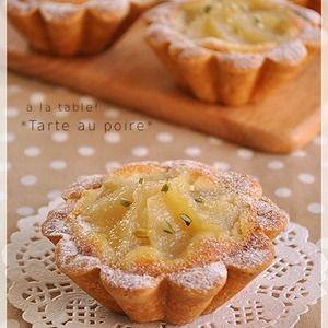 洋梨のミニタルト(レシピ付)+by+saeさん+|+レシピブログ+-+料理ブログのレシピ満載! +先日作ったココアロールケーキに使った洋梨のコンポートでミニタルトを焼きました。サクサクのタルト生地の中にはしっとりアーモンド生地と甘~い洋梨。タルト生地が分厚めなので一つでかなりの食べ応え^^いつも...