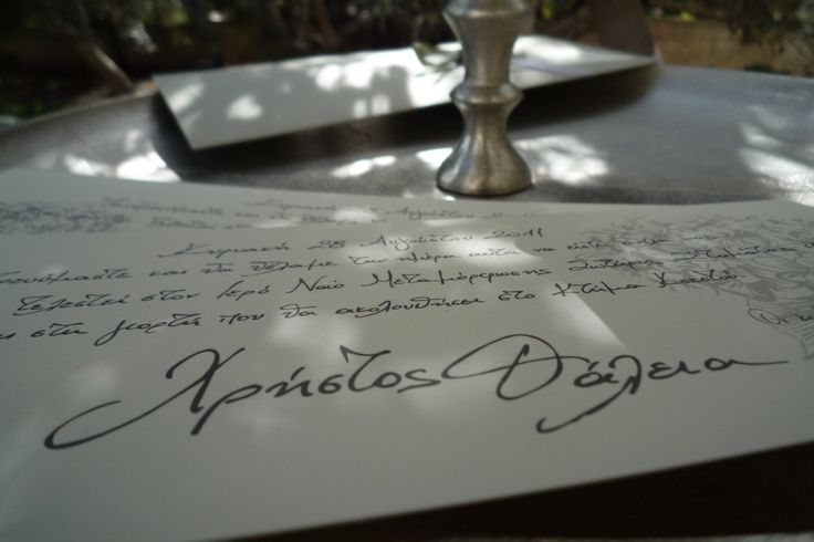 The elegant simplicity of hand lettering and the romantic touches of the hydrangea's drawing. www.mazi-chirography.com