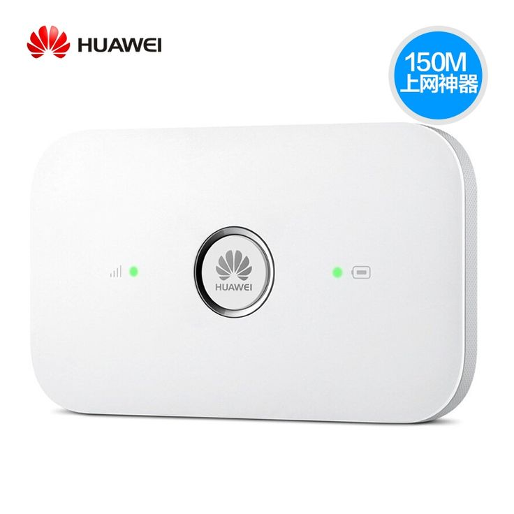 58.00$  Buy now - http://alich7.shopchina.info/go.php?t=32810405779 - Huawei E5573s-320 LTE FDD800/850/900/1800/2100/2600Mhz Cat4 150mbps Wireless Mobile Mifi Router  #buyonline