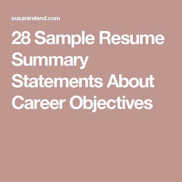 The 25+ best Resume career objective ideas on Pinterest Good - Retail Resume Objectives