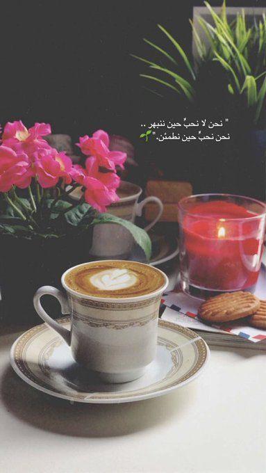 سنابيات Twitter Search Twitter Arabic Quotes Wisdom Quotes Life Book Qoutes