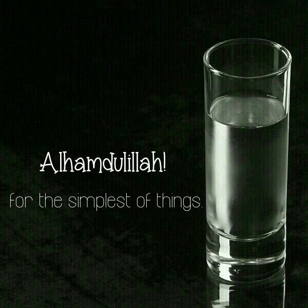 Alhamdulillah for the simplest of things