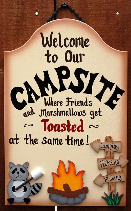 campsite sign - personalize with our name