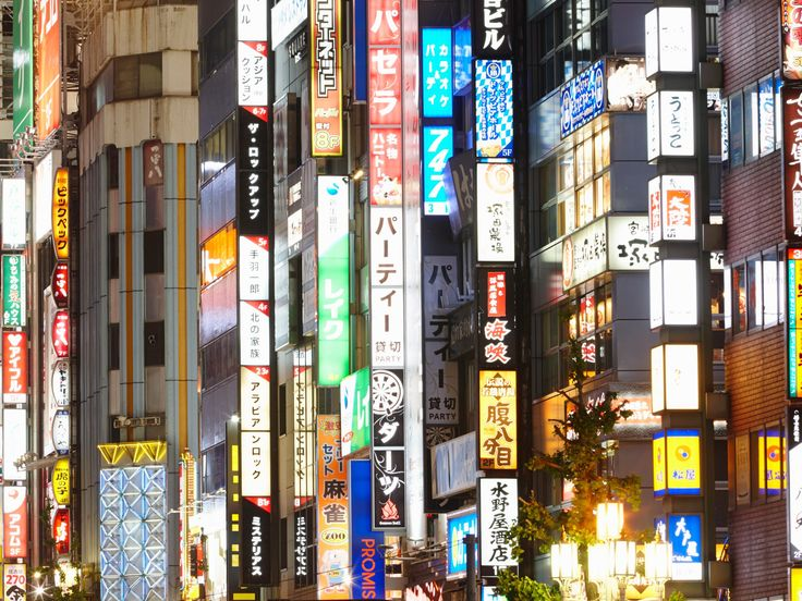 Visiting Tokyo, Japan? Conde Nast Traveler's guide to 3 Days in Japan reveals the most important things to do while you're in town.