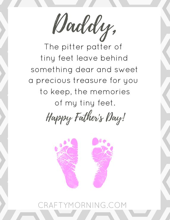 Pitter-patter-of-my-feet-printable-poem-Dad from Alyssa